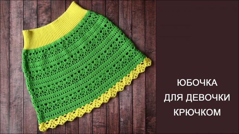 Kak-svyazat-yubku-kryuchkom-36 Как связать юбку крючком