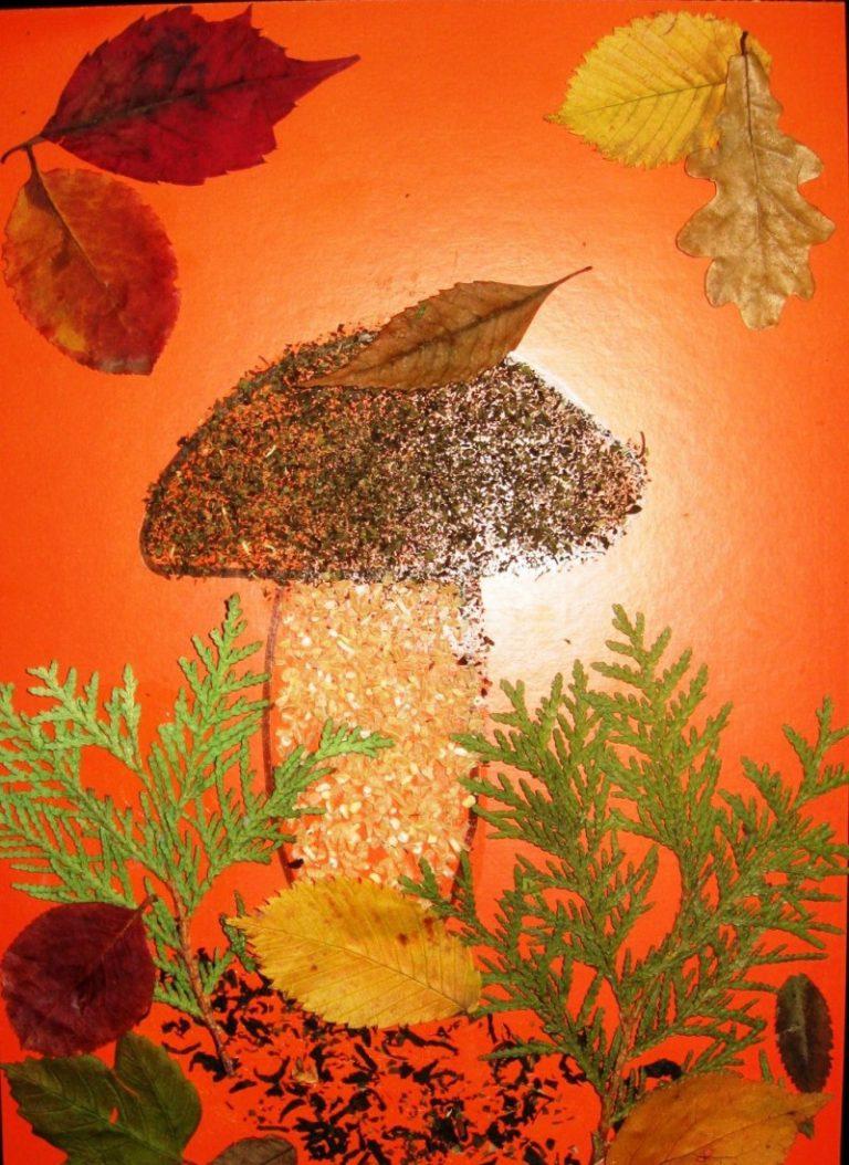 Открытка с грибами своими руками, картинки надписью красивые